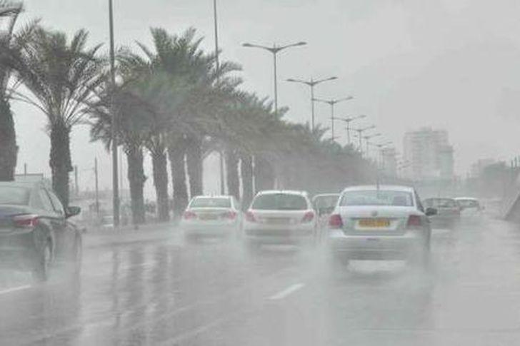 الطقس