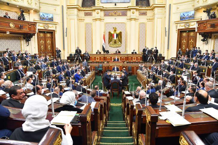 مجلس النواب 2021
