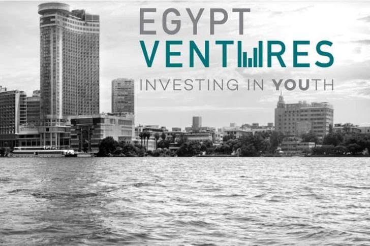 مصر لريادة الاعمال والاستثمار