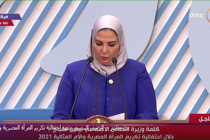 وزيرة التضامن خلال احتفالية الأمهات المثاليات