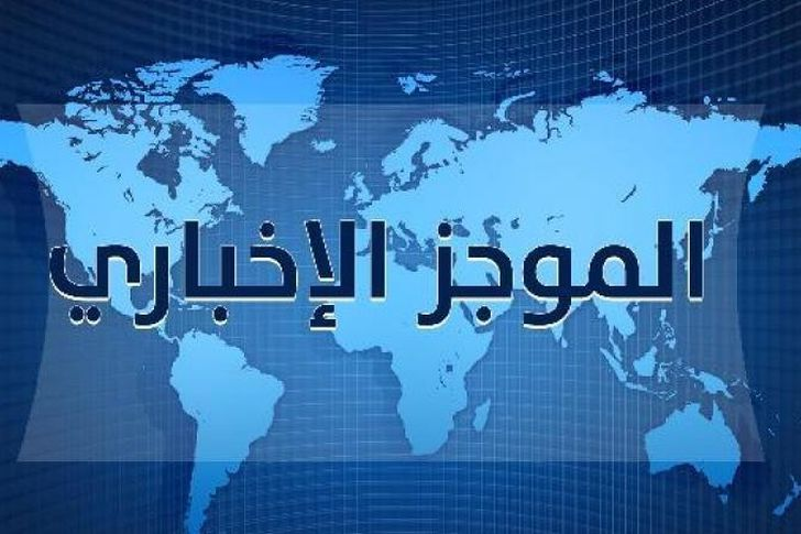 أهم أخبار مصر النهاردة الخميس 8-4-2021