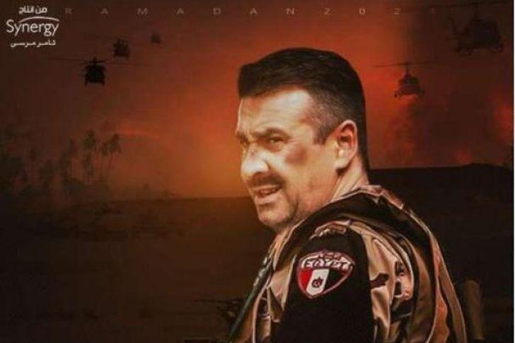 كريم عبد العزيز في الاختيار 2