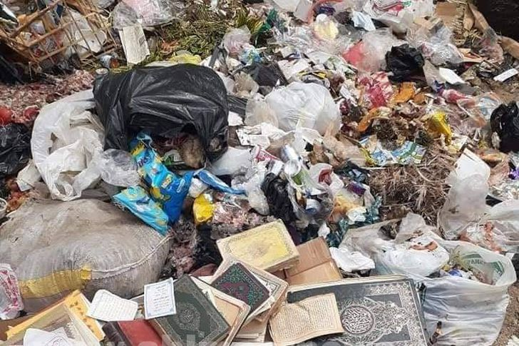 المصاحف الملقاة بالقمامة