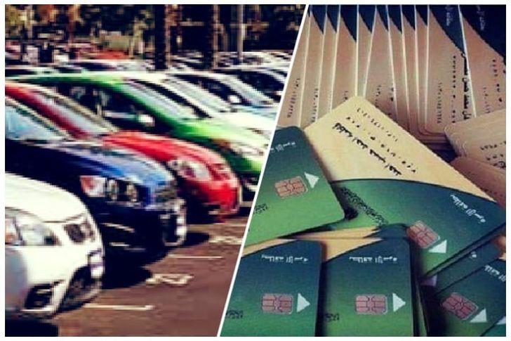مبادرة إحلال على السيارات