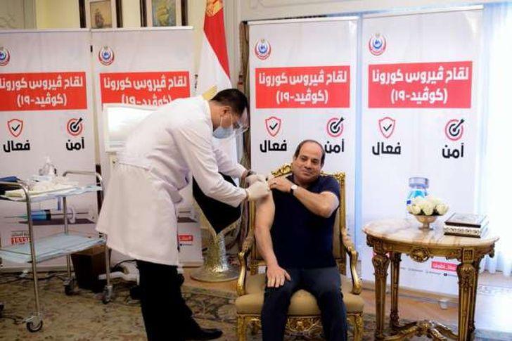 السيسي يتلقى لقاح فيروس كورونا