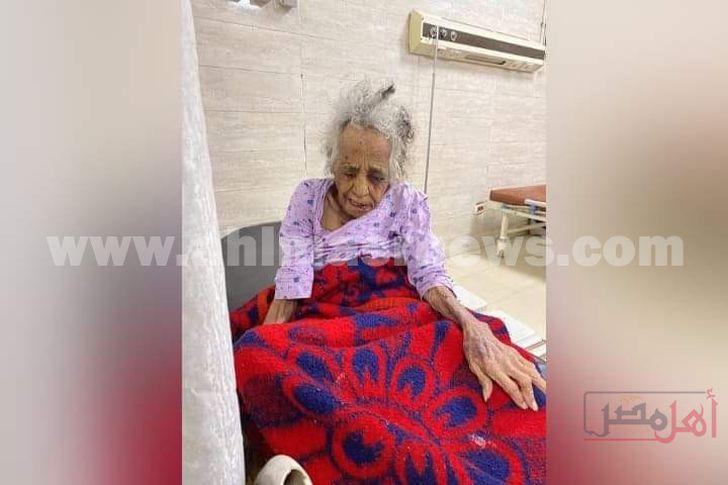 السيدة المسنة بمستشفى الأقصر