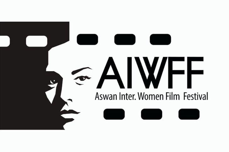 موعد مهرجان أسوان الدولي لأفلام المرأة