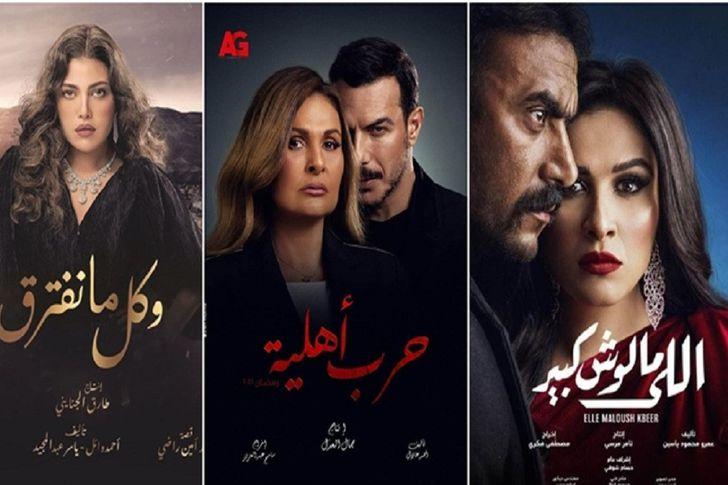 صور المرأة في دراما رمضان 2021
