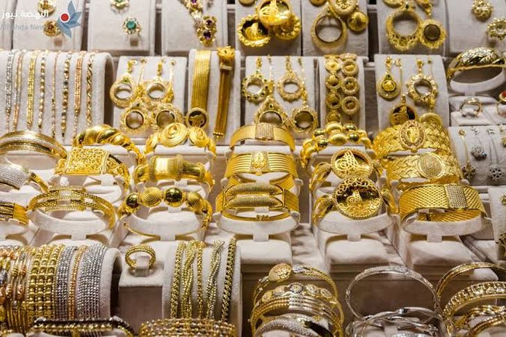 أسعار الذهب اليوم الخميس الموافق 1 يوليو 2021 خلال تعاملات منتصف اليوم