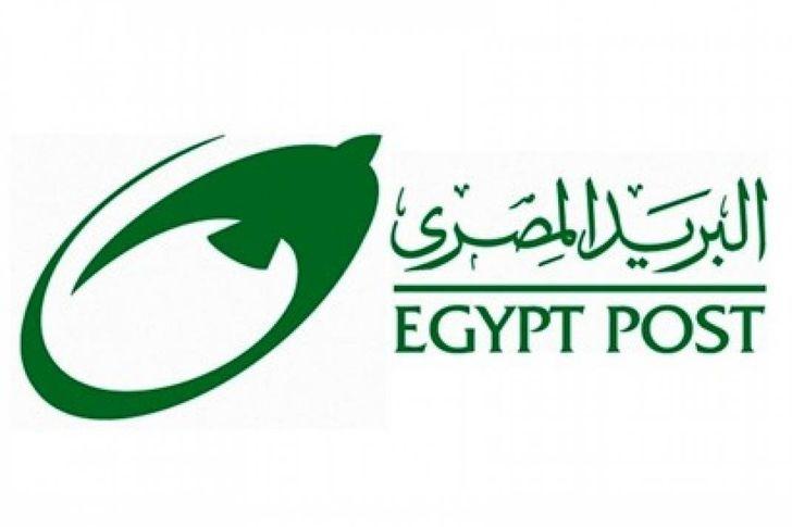 صورة ارشيفية البريد المصري