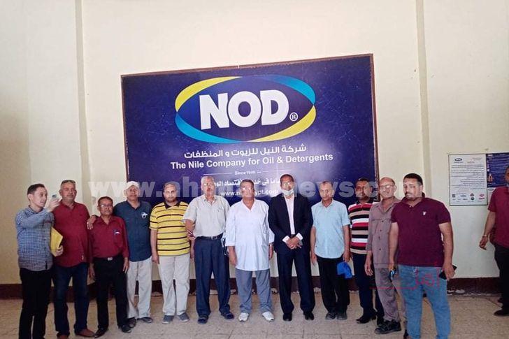شركة النيل للزيوت والمنظفات بالقوصية فى أسيوط