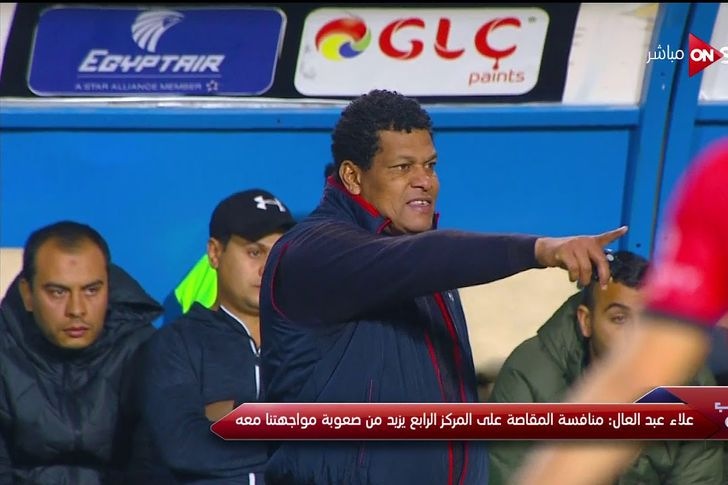 علاء عبدالعال