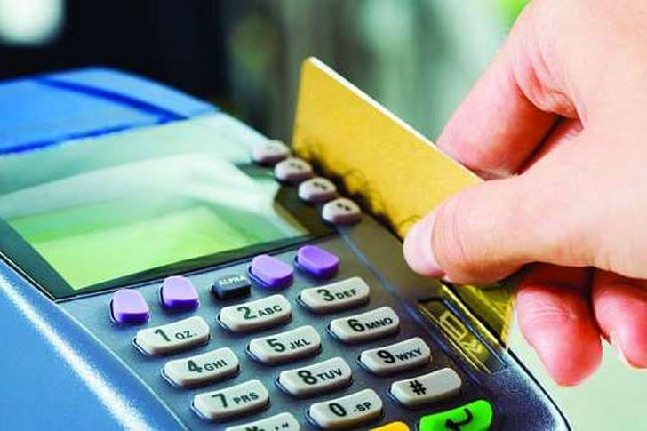 مزايا بطاقات الخصم المباشر من هيئة البريد