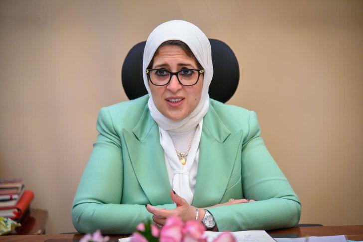 وزيرة الصحة.