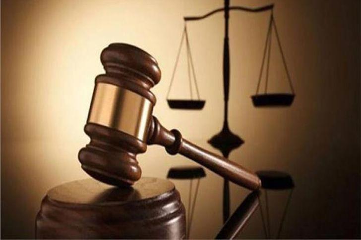 محكمة_ أرشيفية