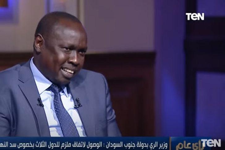 وزير الري في جنوب السودان