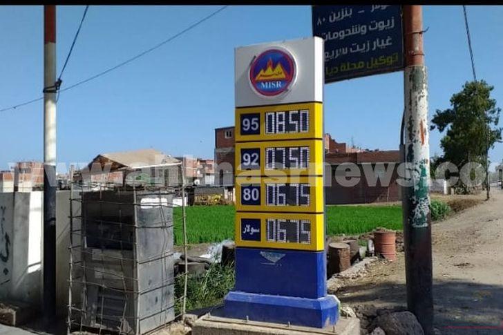 هدوء فى محطات الوقود بكفر الشيخ بعد قرار زيارة الأسعار