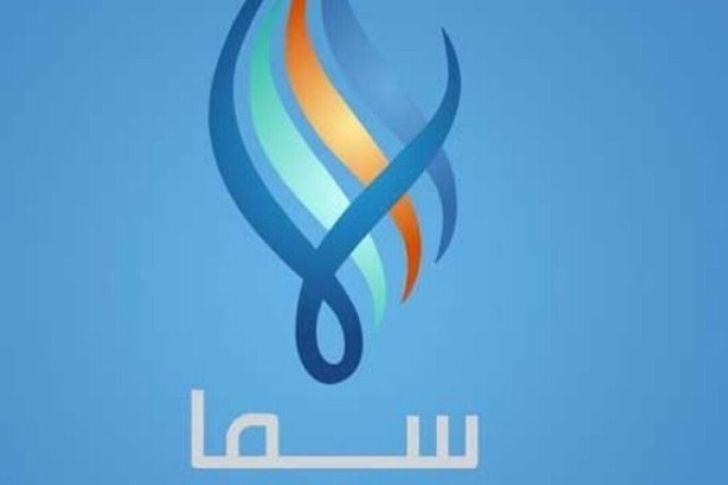 تردد قناة سما سوريا الجديد 2021