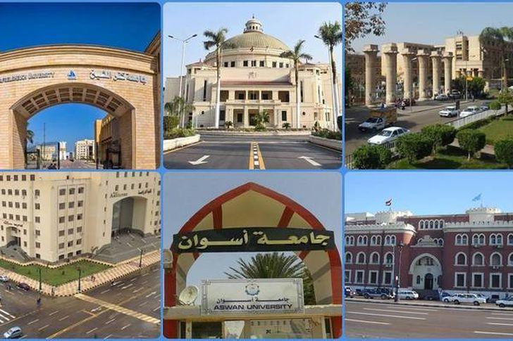 تقديم الجامعات المصرية 2021