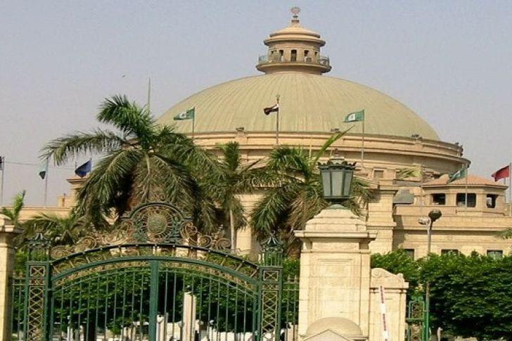 شروط القبول بالمدن الجامعية في جامعة القاهرة
