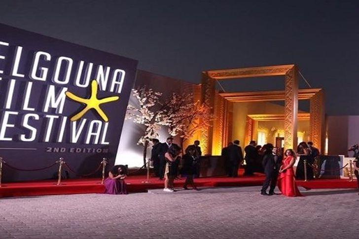 مهرجان الجونة السينمائي 2021