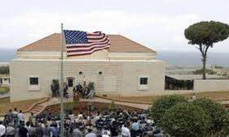 السفارة الأمريكية في بيروت