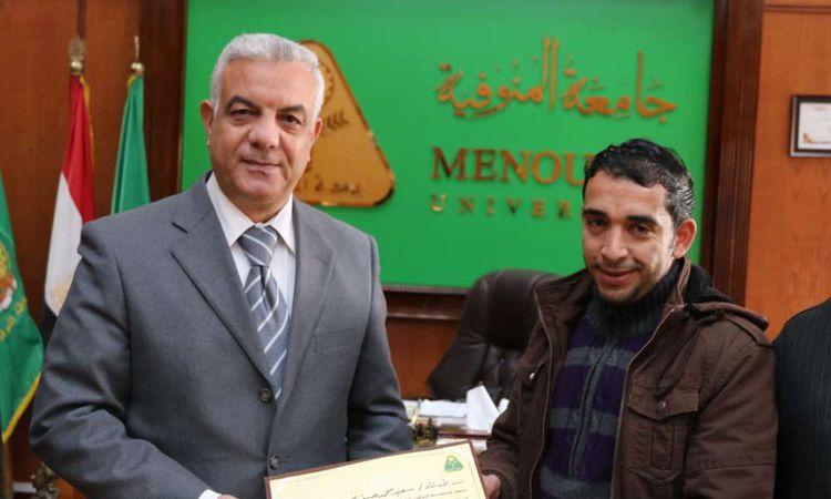 رئيس جامعة المنوفية يكرم موظف لأمانتة