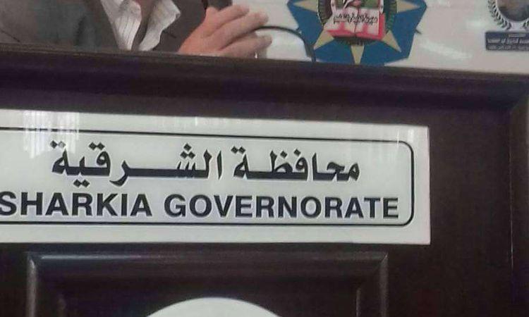وكيل وزارة تعليم الشرقية