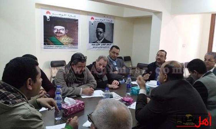 اجتماعات مكثفة لحزب الوفد بأسيوط لتشكيل لجانه بمراكز المحافظ