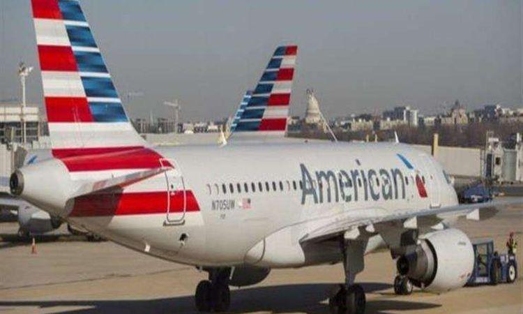 أمريكا تعلق رحلاتها الجوية من وإلى فنزويلا