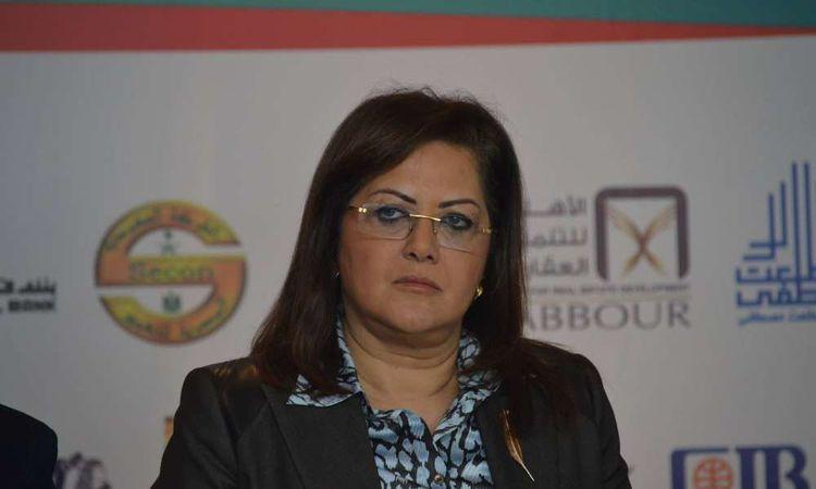 هالة السعيد وزيرة التخطيط والمتابعة والإصلاح الإداري