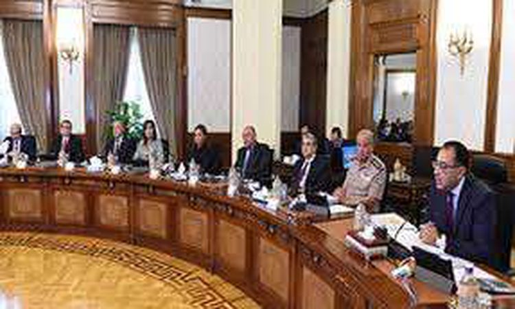 اجتماع الوزراء