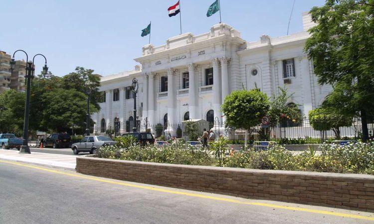 ديوان عام محافظة المنيا
