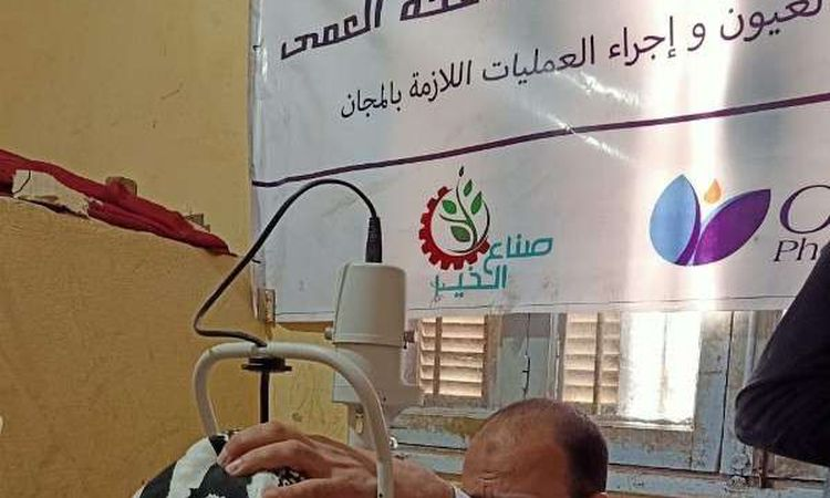 قافلة طبية بمدينة منوف