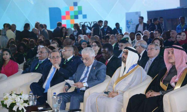 """مؤتمر """"تعزيز التعليم في الشرق الأوسط وقارة أفريقيا"""