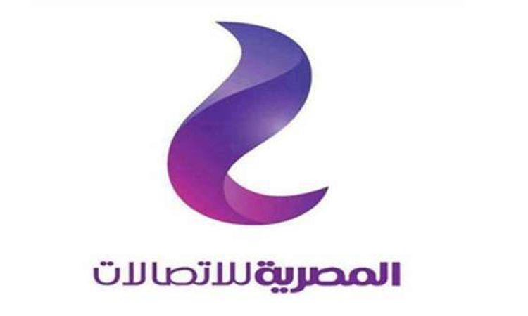 المصرية للاتصالات تطرح باقات Nitro للإنترنت..تشمل عرض ضعف الاستهلاك