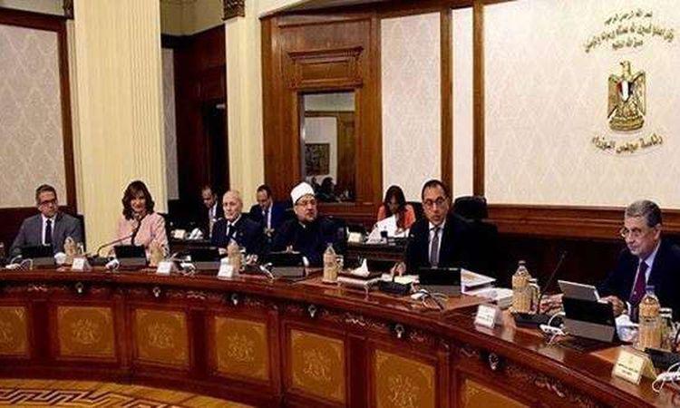 اجتماع مجلس الوزراء الاسبوعي