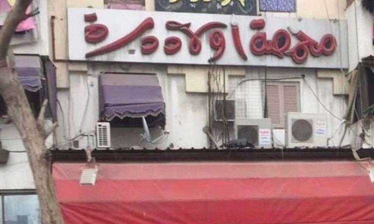 المصريون وهم يستعدون لحفلة حظر التجوال المسائى تثير سخرية السوشيال ميديا