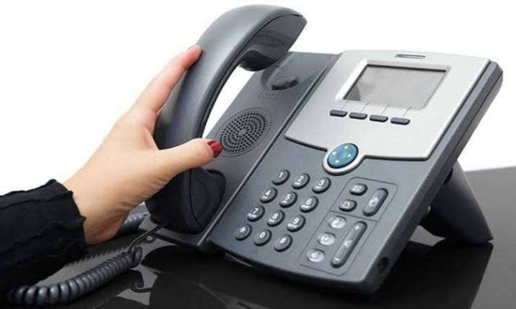 الهاتف الارضي
