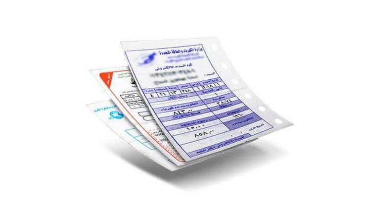 طرق دفع فاتورة كهرباء مارس 2020