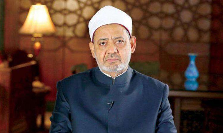 فضيلة الإمام الأكبر أ.د/ أحمد الطيب شيخ الأزهر
