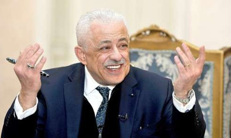 وزير التعليم يعلن عن بث فيديو للقرارات الهامة