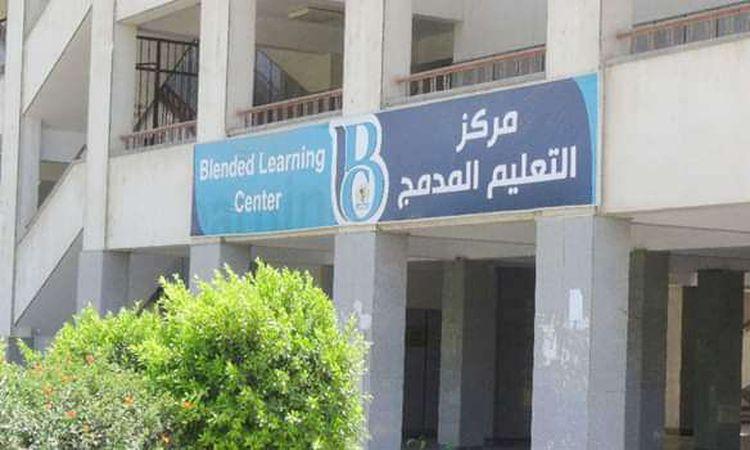 بث المقررات الدراسية بجامعة المنيا