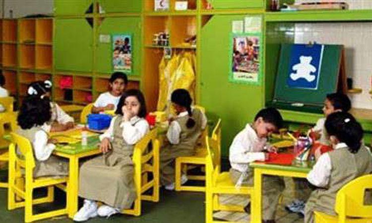 مدرسة الرواد بمدينة نصر