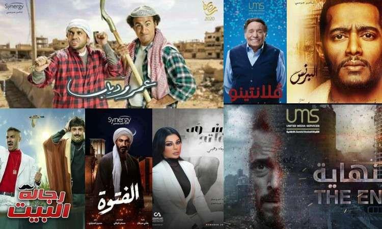 مسلسلات رمضان 2020 والقنوات الناقلة