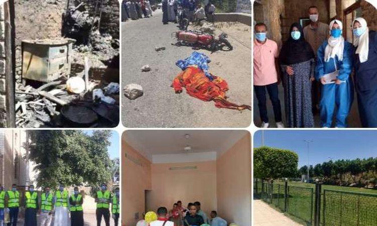 أحداث قنا أول أيام عيد الفطر المبارك