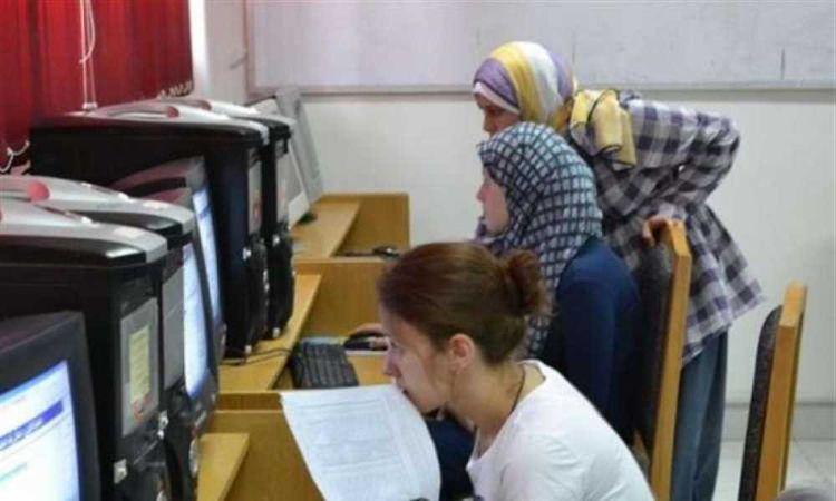 تنسيق الجامعات