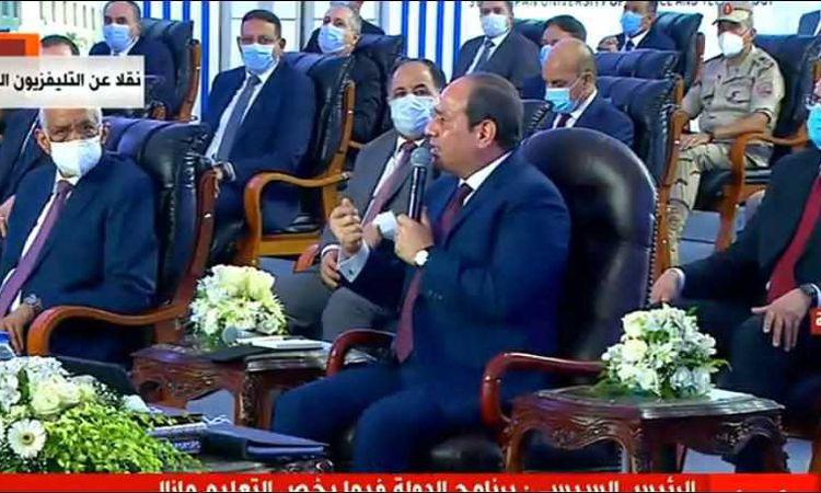 افتتاح السيسي اليوم الجامعة المصرية اليابانية