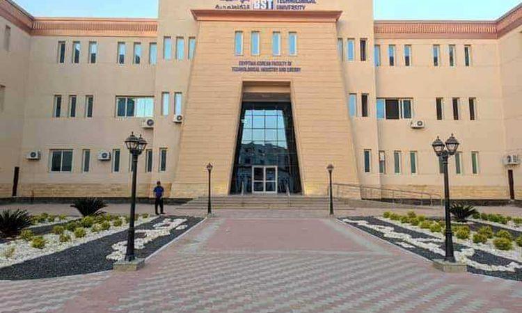 جامعة بني سويف التكنولوجية الحديثة