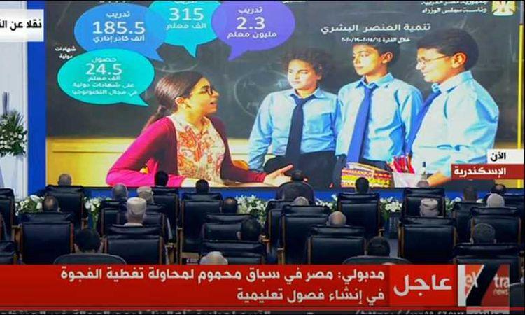 رئيس الوزراء في افتتاح الجامعة المصرية اليابانية